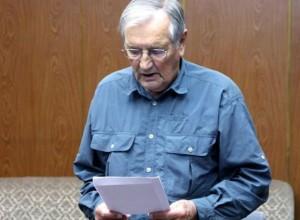 Mirrel Newman legge la sua confessione