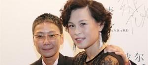 Gigi Chao e la compagna