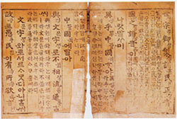 dizionario corea