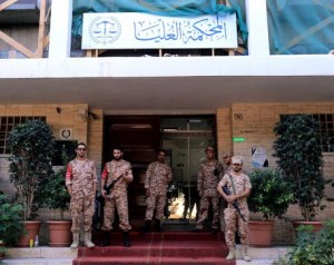 Libyan Supreme Court defers hearing on constitutionality of Council of Representatives
