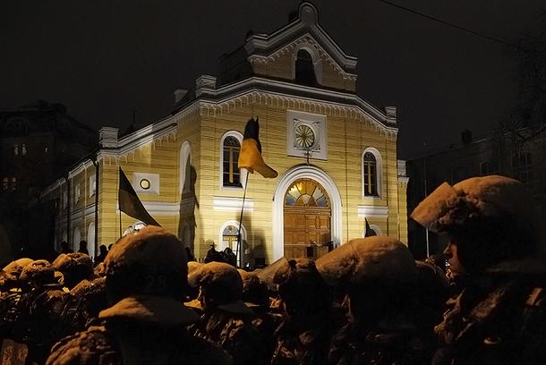 municipio-di-Kiev