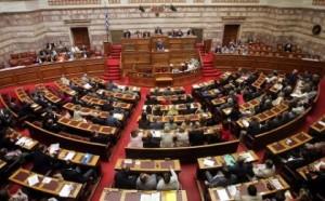 parlamento_greco